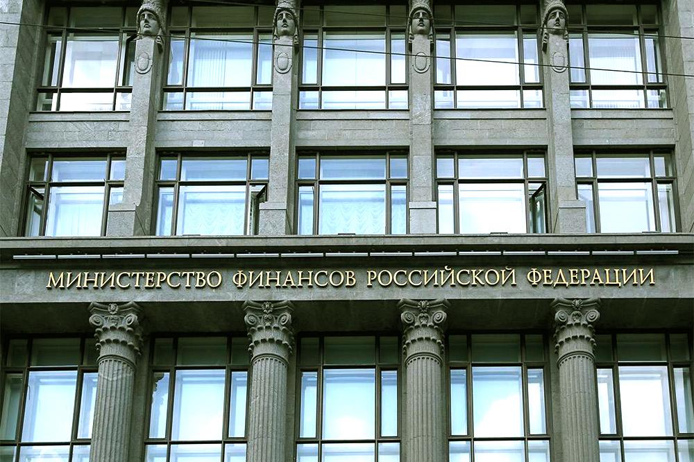 РЕГУЛИРОВАНИЕ КРИПТОВАЛЮТ В РОССИИ: МИНФИН ОТВЕТИЛ –ЕСТЬ!
